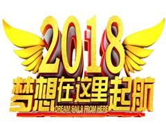 2018国庆节放假通知