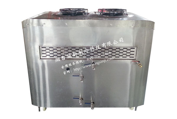汤剂速冷机食品速冷机药用汤剂制冷机