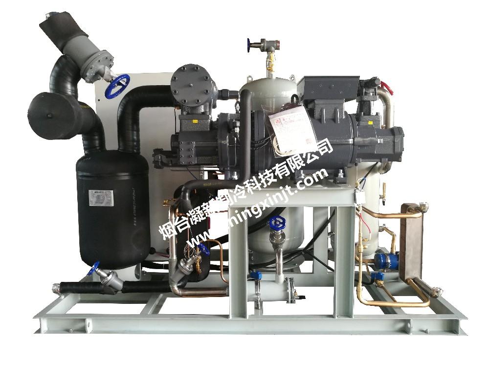 复盛100P制冷机组|单机双级制冷机组
